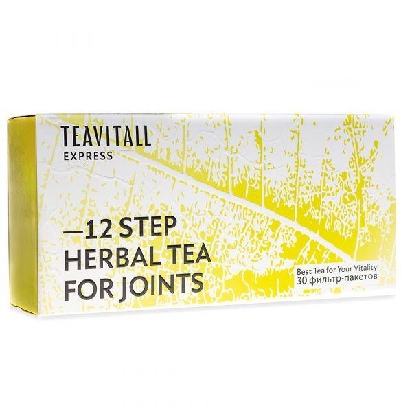 Чайный напиток для оздоровления суставов TeaVitall Express Step 12