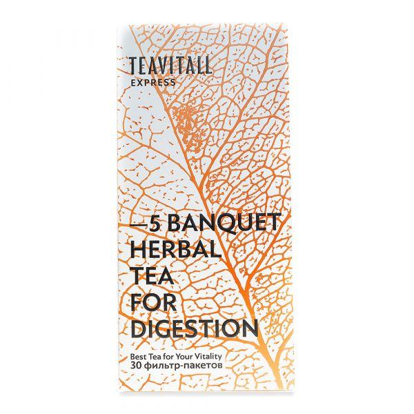 Чайный напиток для пищеварения TeaVitall Express Banquet 5