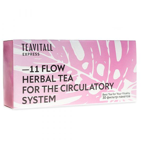 Чайный напиток для укрепления кровеносной системы TeaVitall Express Flow 11