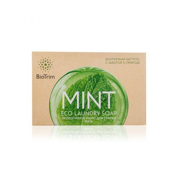 Экологичное мыло для стирки BioTrim MINT (Мята)