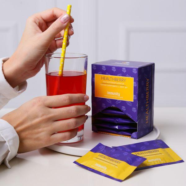 Иммуностимулирующий растворимый напиток Healthberry Immunity