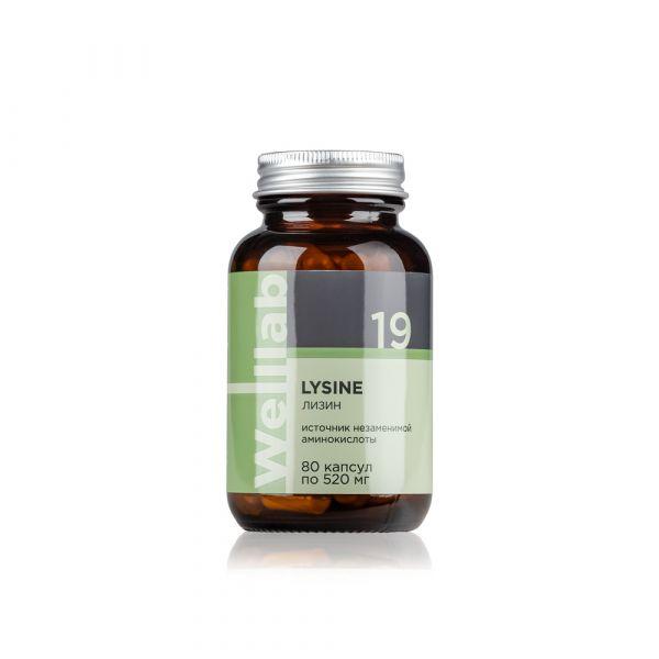 Источник аминокислоты L-лизин Welllab LYSINE