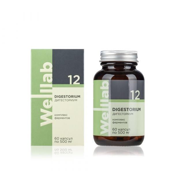 Комплекс для пищеварительных ферментов Welllab DIGESTORIUM