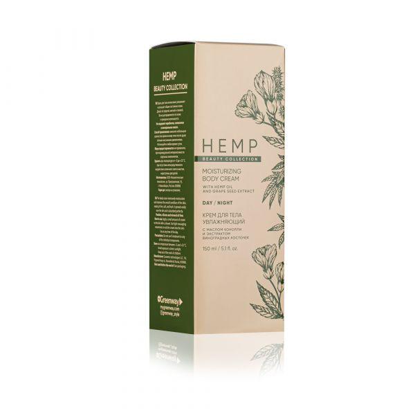 Крем для тела Hemp увлажняющий с маслом конопли и экстрактом виноградных косточек