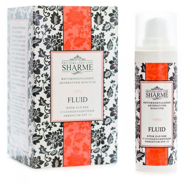 Крем для век с солнцезащитным эффектом Sharme Fluid SPF 10