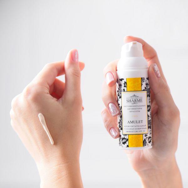 Крем питательный для лица с солнцезащитным эффектом Sharme Amulet SPF 30