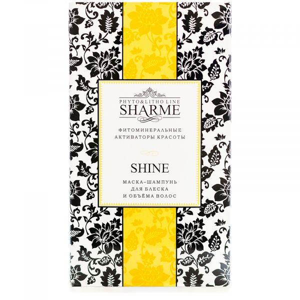 Маска-шампунь для блеска и объёма Sharme Shine