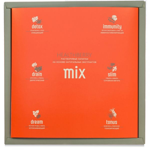 Набор растворимых напитков Healthberry MIX