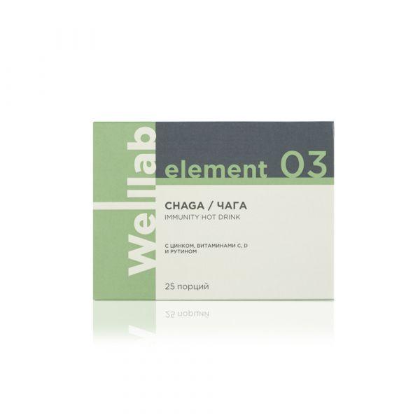 Напиток на основе чаги Welllab Element Chaga Immunity