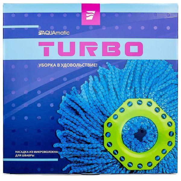 Насадка из микроволокна для швабры AQUAmatic TURBO для влажной уборки особо загрязенных помещений