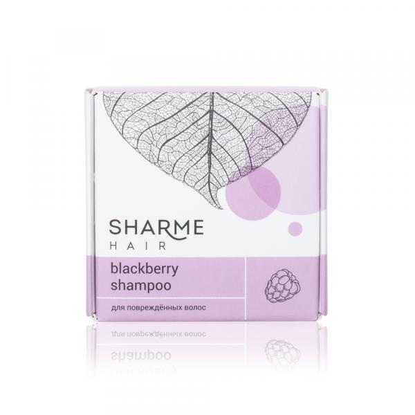 Натуральный твердый шампунь Sharme Hair Blackberry (ежевика)