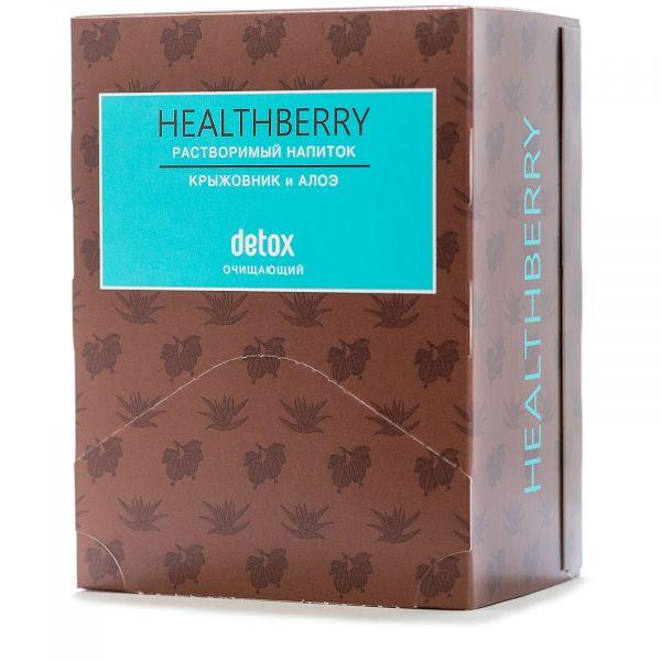 Очищающий растворимый напиток Healthberry Detox