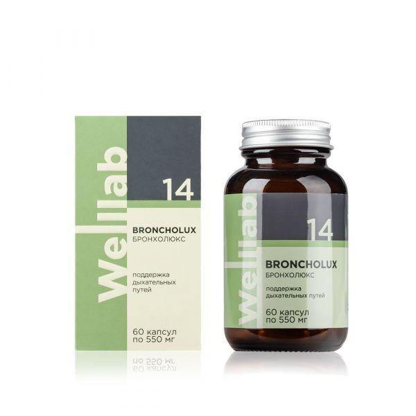 Комплекс для улучшения самочувствия при заболеваниях органов дыхательной системы Welllab BRONCHOLUX