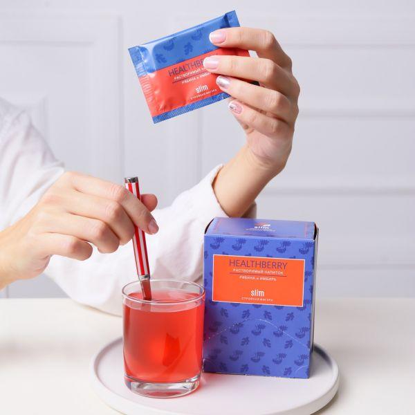 Растворимый напиток для контроля веса Healthberry Slim