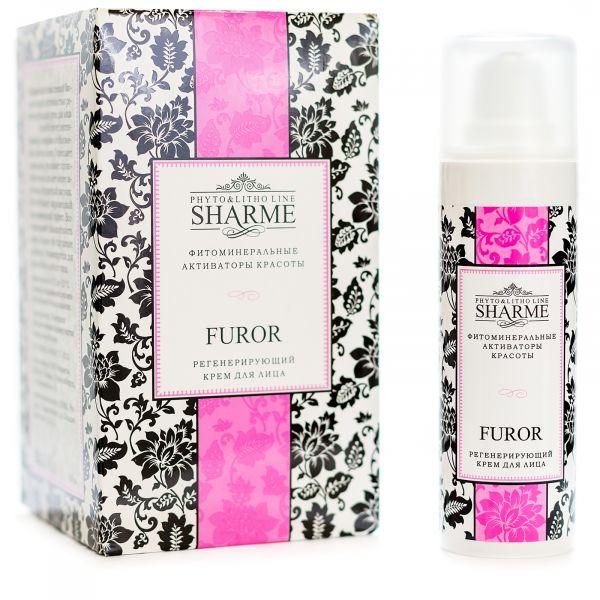 Регенерирующий крем для лица Sharme Furor