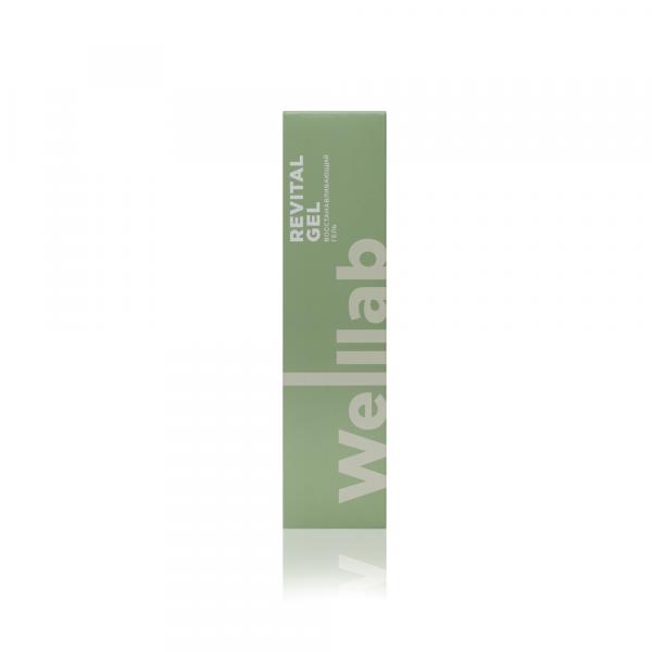 Восстанавливающий гель Welllab Revital Gel