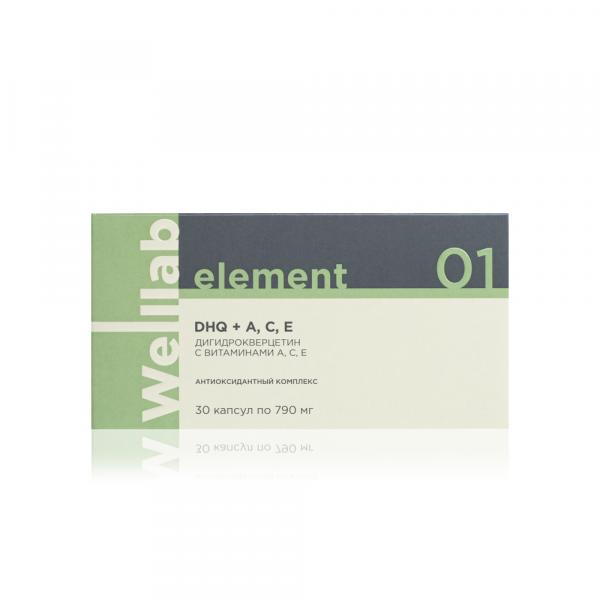 Комплекс для защиты сосудов и поддержки иммунитета Welllab Element Dihydroquercetin