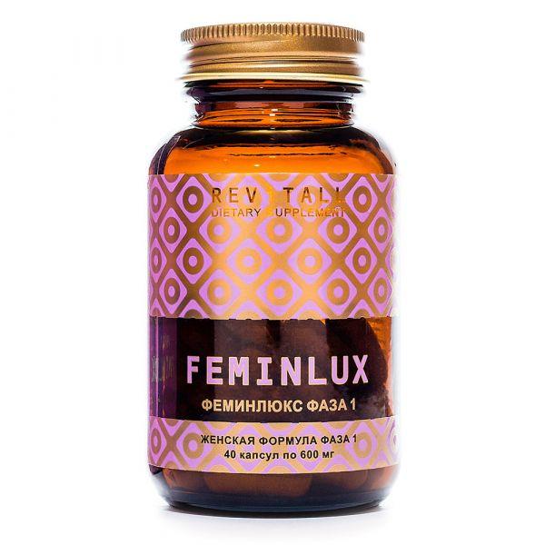 Женское здоровье Revitall FEMINLUX РHASE 1