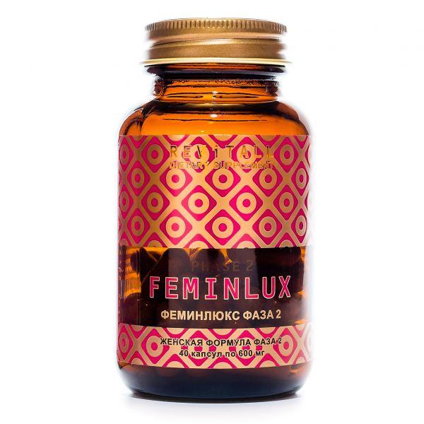Женское здоровье Revitall FEMINLUX РHASE 2